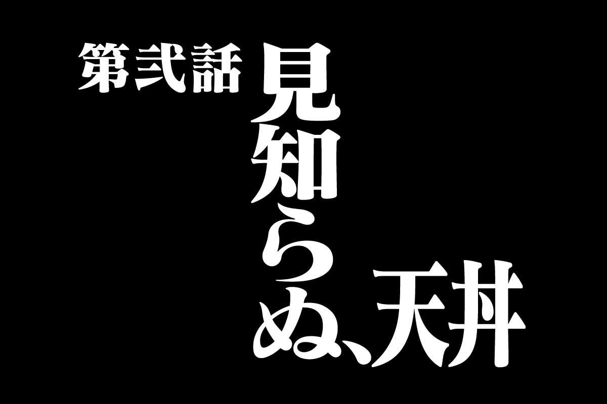 とにかく見てくれ 富士通lifebookエヴァモデルのかっこよさを オレview Com